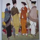 "<div align=""center""><h1><strong>""French Art Deco Vintage Costume Fashion Print by Fournier 1914"" by <a href=""http://www.zibbet.com/VintagefromFrance"">VintagefromFrance</a></strong><br />$22.50<span> USD </span> </h1><a href=""http://www.zibbet.com/VintagefromFrance/artwork?artworkId=1730672""> Click to view more details </a></div>"