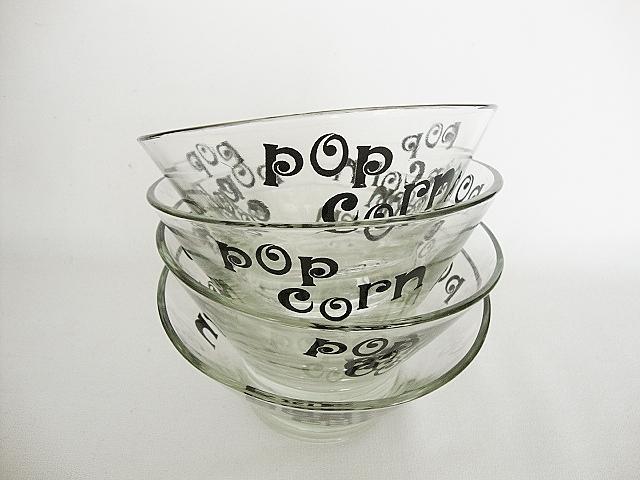 Vintage Popcorn Bowls 85