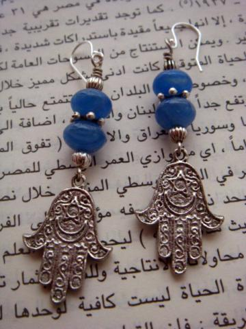Blue Hamsa Earrings - Hand of Fatima used for protection
