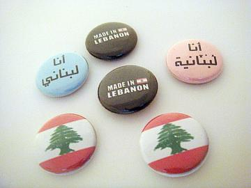 *Proud Lebanese* Six 1 inch Button Pins