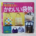 Used Japanese Craft Book – Daily Cute Bags