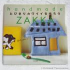Used Japanese Craft Book – Handmade Zakka Bleu Blanche
