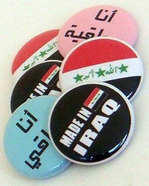*Proud Iraqi* Six 1 inch Button Pins