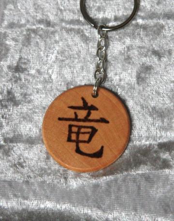 Kanji Dragon keychain