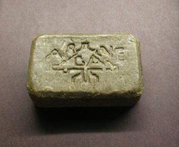 SALE: Moroccan GHASSOUL/CLAY Soap Bar