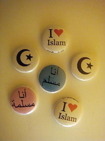 *Proud Muslim* Six 1 inch Button Pins