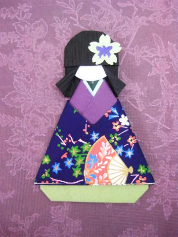 Japanese Paper Origami Doll Tomoko