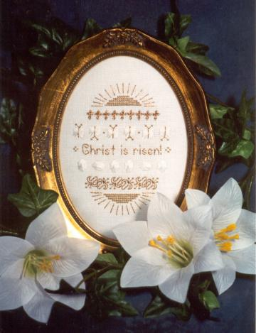 Christ is Risen! Cross Stitch Pattern