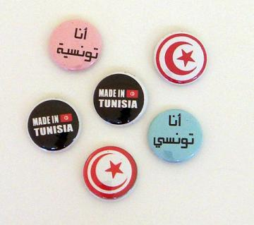 *Proud Tunisian* Six 1 inch Button Pins