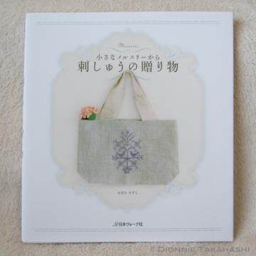 Used Japanese Craft Book – Embroidered Gifts