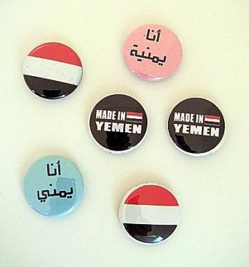 *Proud Yemeni* Six 1 inch Button Pins