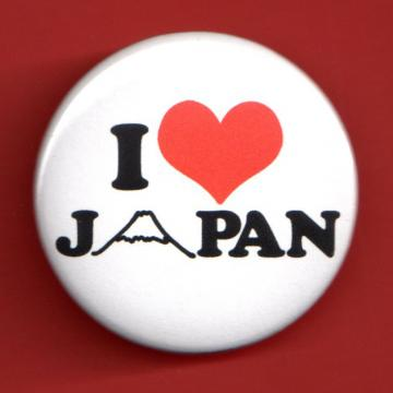 Pinback button pin I Love Japan Badge 