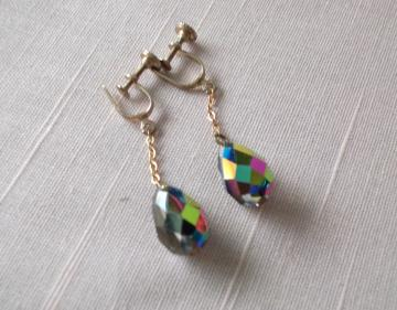 Vintage Aurora Borealis Dangles 