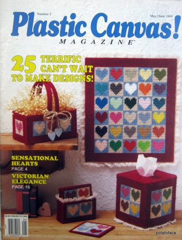How to Fill Plastic Canvas Alphabet Patterns | eHow