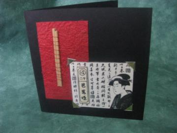 Japanese Lady Square Card