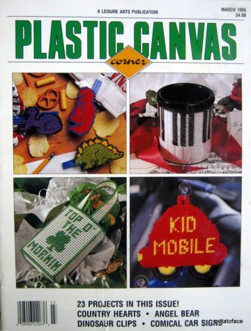 Plastic Canvas Corner March 1995