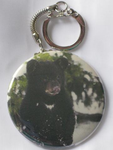Keychain - Black Bear Cub