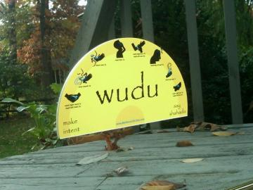 Wudu Steps Cling