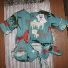 Girls/Boys 3-6Mo 3pc Coat set horse novelty print