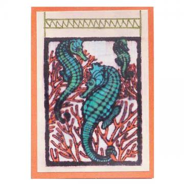 Sea Horses Art Card