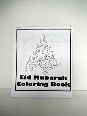 10 MINI EId Mubarak - Children&#039;s Coloring / Busy Book for Ramadan