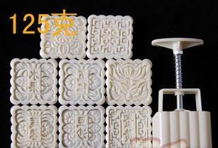 moon cake mold 125g square set with 8 stamps