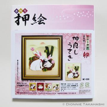 DIY Japanese Chirimen Oshie Craft Kit Rabbits ornament wall display