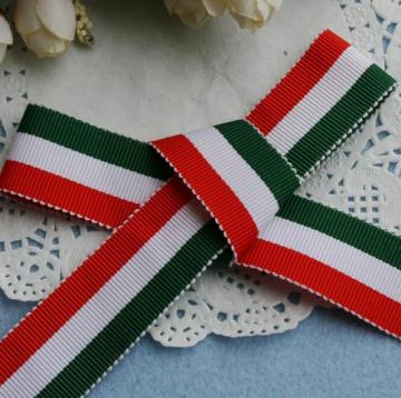 2.5cm ribbon trim 1yard item no 11699