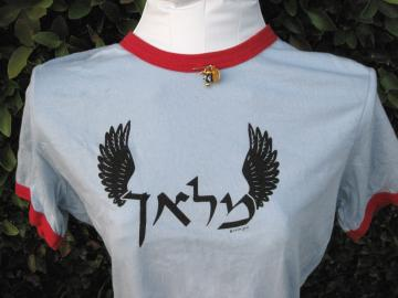 Hebrew Angel Ringer T-Shirt L